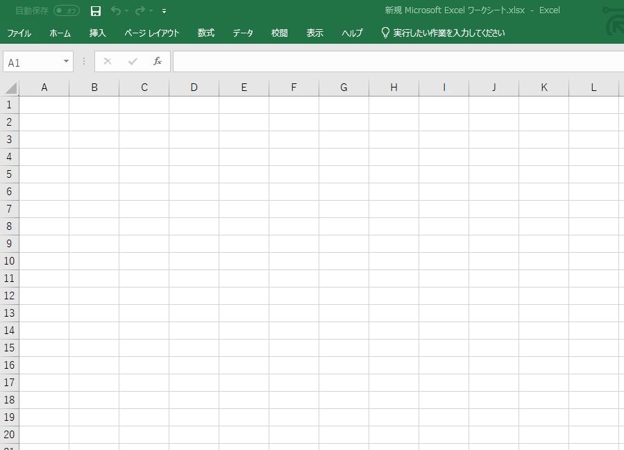 新規Excelワークシート画面