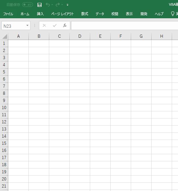 Excelワークシート列削除用VBAサンプルコード実行結果