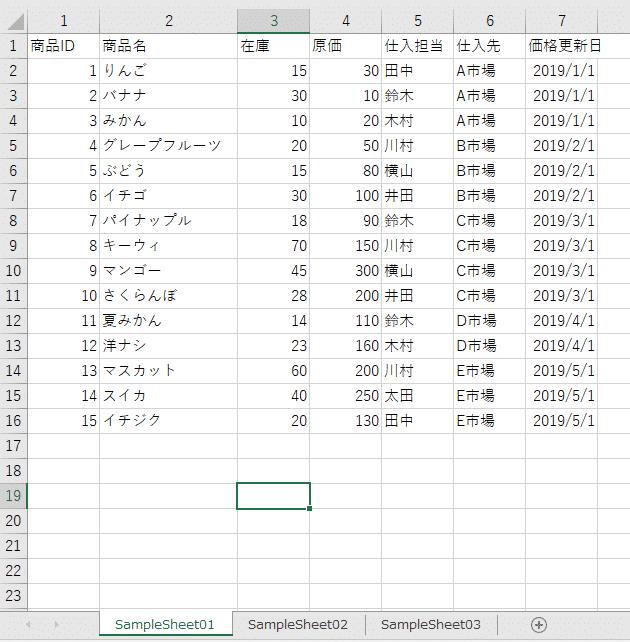 SampleSheet01