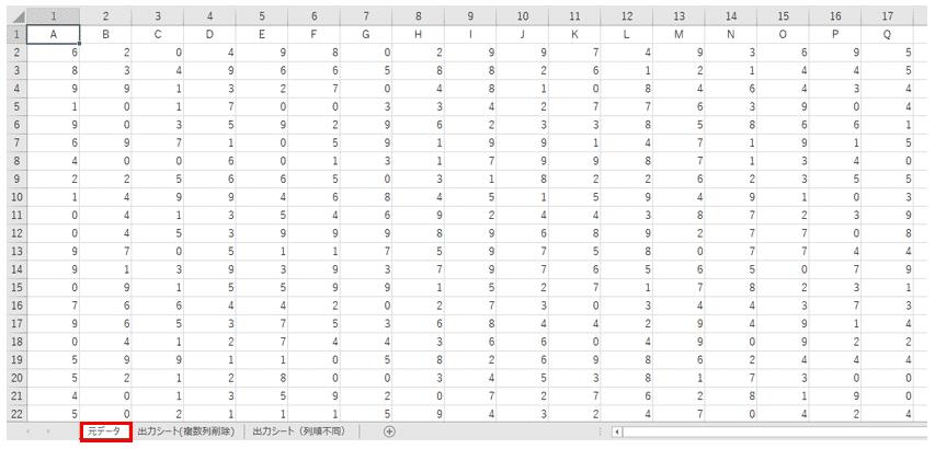 「元データ」シート